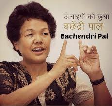 Bachendri Pal : First Indian Women to reach Mount Everest.